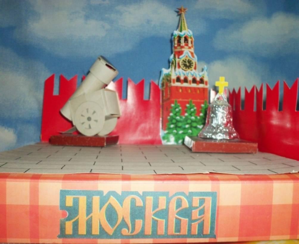 Детский макет кремля своими руками