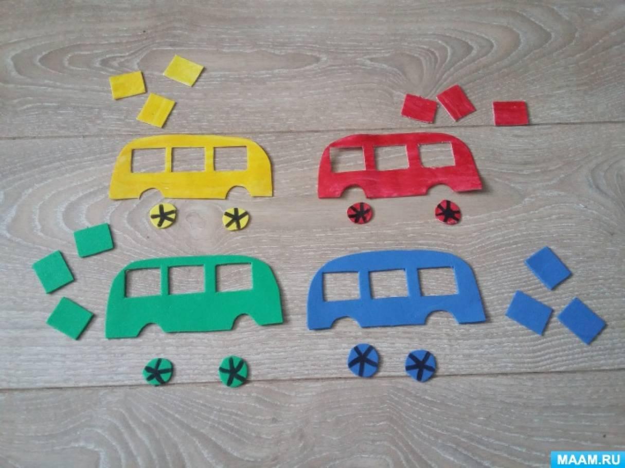 Дидактические игры по сенсорному развитию для детей младшего  Дидактические игры по сенсорному развитию для детей младшего дошкольного возраста