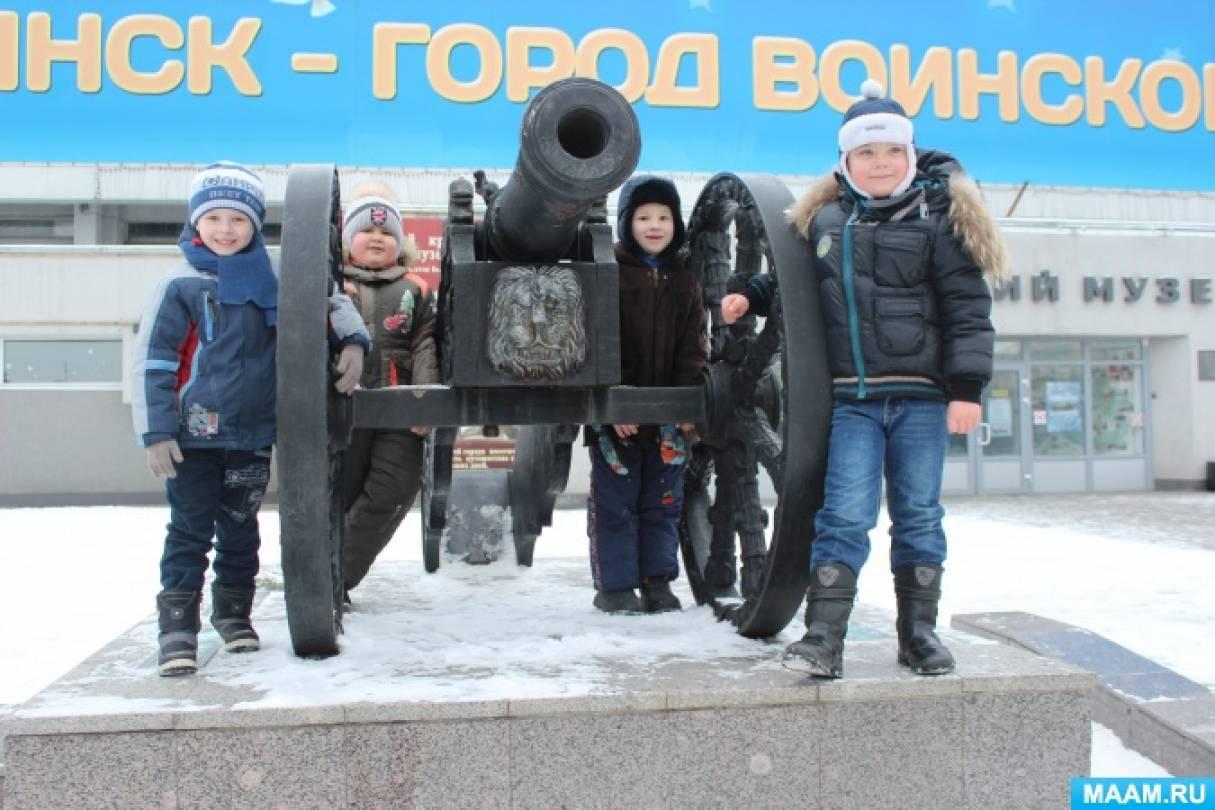Фотоотчёт «Экскурсия в краеведческий музей»