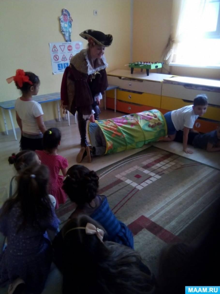 Сценарий развлекательного мероприятия ко Дню рождения в детском саду «День рождения с пиратом»
