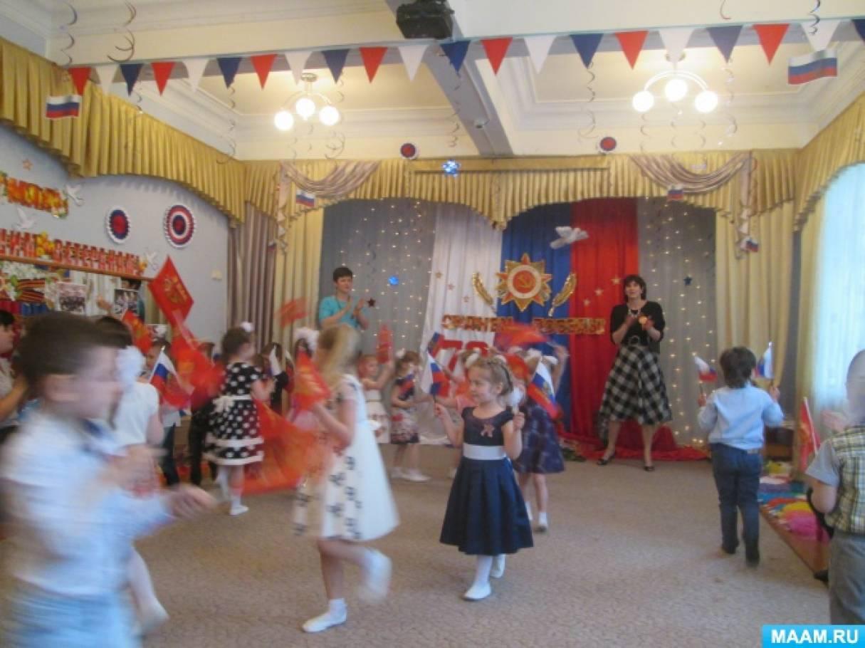 Фотоотчёт о подготовке и проведение праздника «День Великой Победы» в средней группе