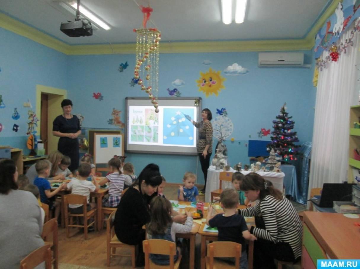 Фотоотчёт о проведении мастер-класса «Новогодняя ёлочка»