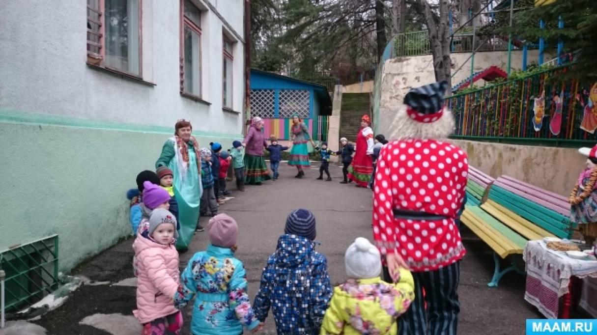 Фотоотчёт о проведении праздника «Масленица! Широкая, разгульная!»