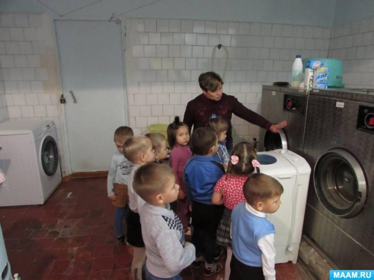 Картинки для детей прачечная в детском саду