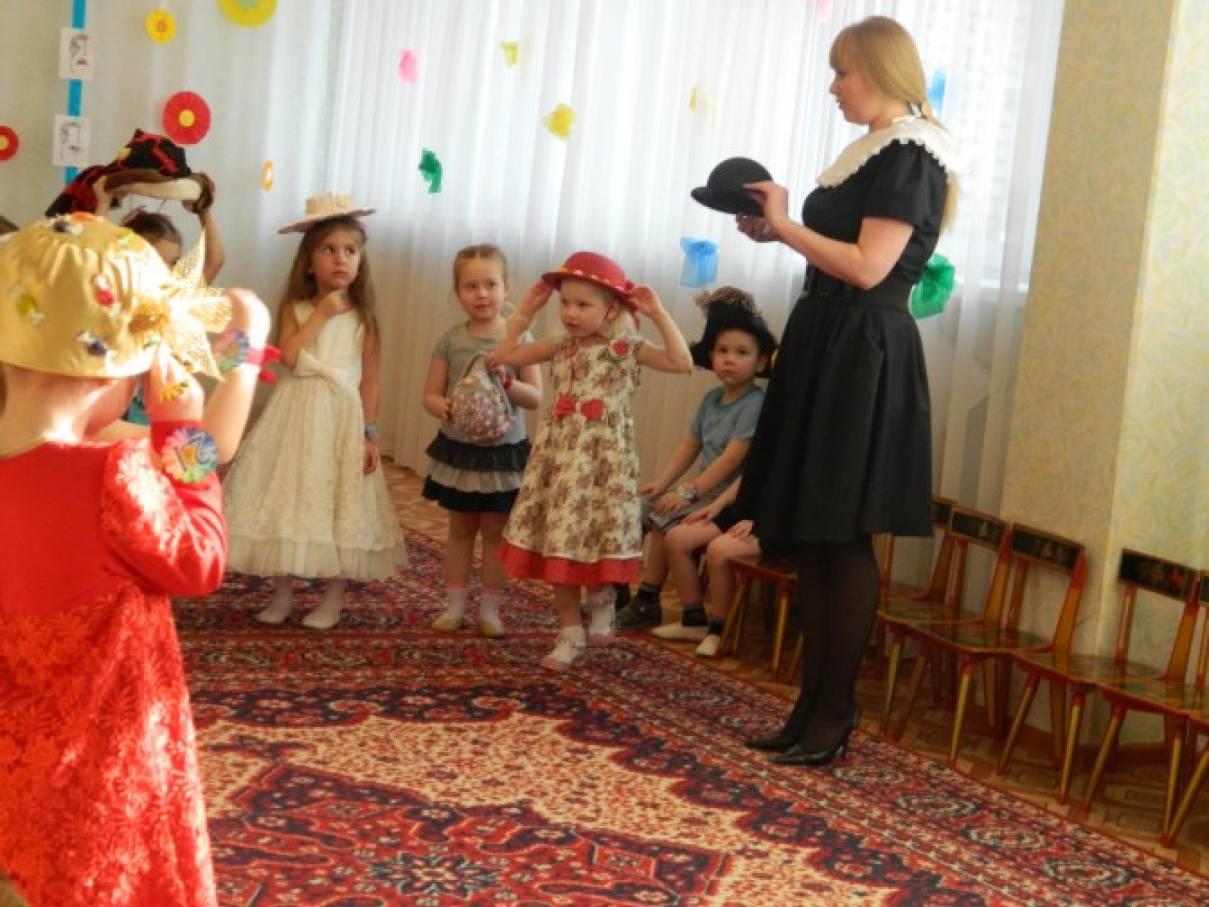 Сценарий весеннего праздника «Конкурс шляп»