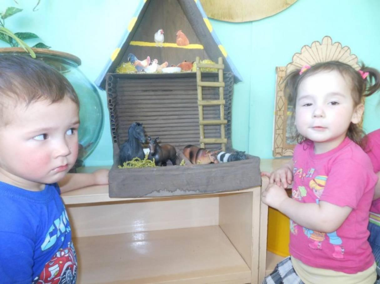 знакомство малышей с домашними животными