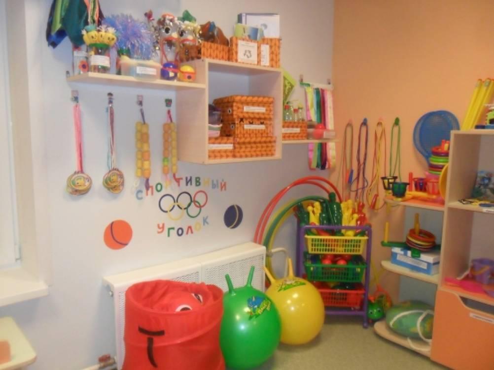 Оборудование игровой в детском саду своими руками фото 718