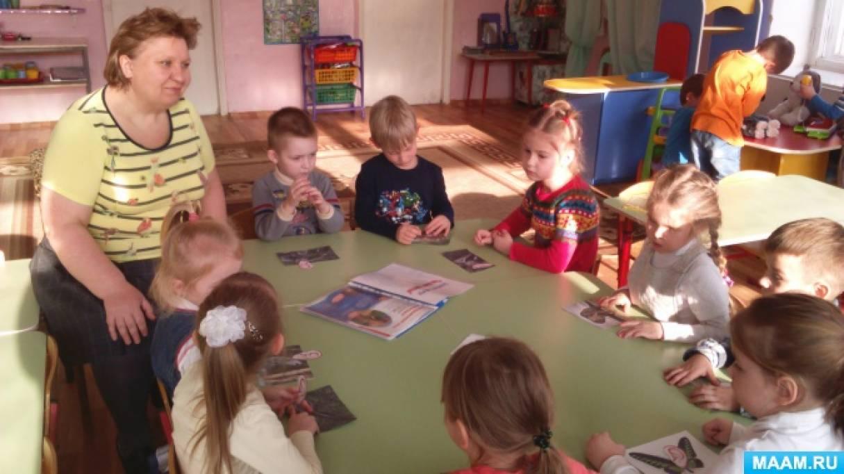 Дидактическая игра для детей старшего дошкольного возраста «Кто чем слышит»