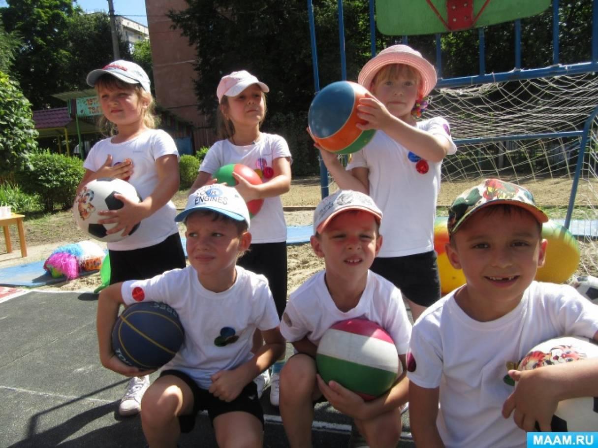 Сценарий спортивный праздник ко дню города