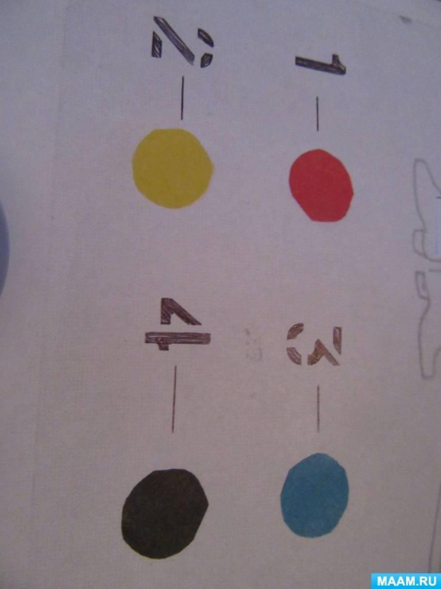 Дидактическая игра-раскраска по номерам «Русский народный ...