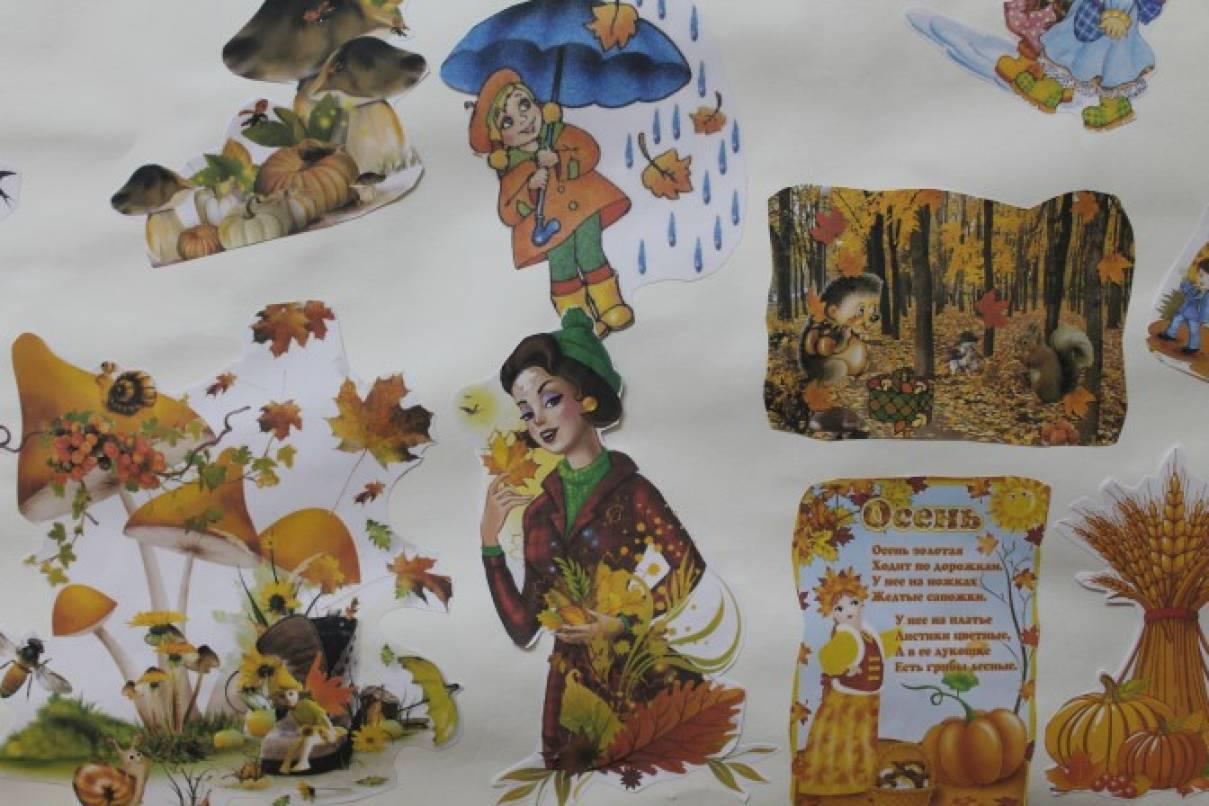 Плакаты своими руками на золотую осень 7