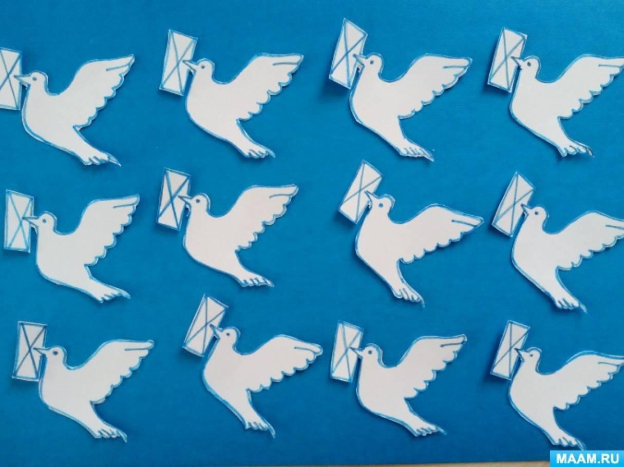 Фотоотчет о переписке с друзьями из Якутии «Пускай летит мой голубь сизокрылый, пускай несёт тебе моё письмо…»