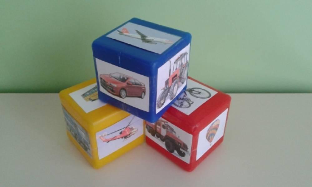 Дидактическая игра «Умные кубики»