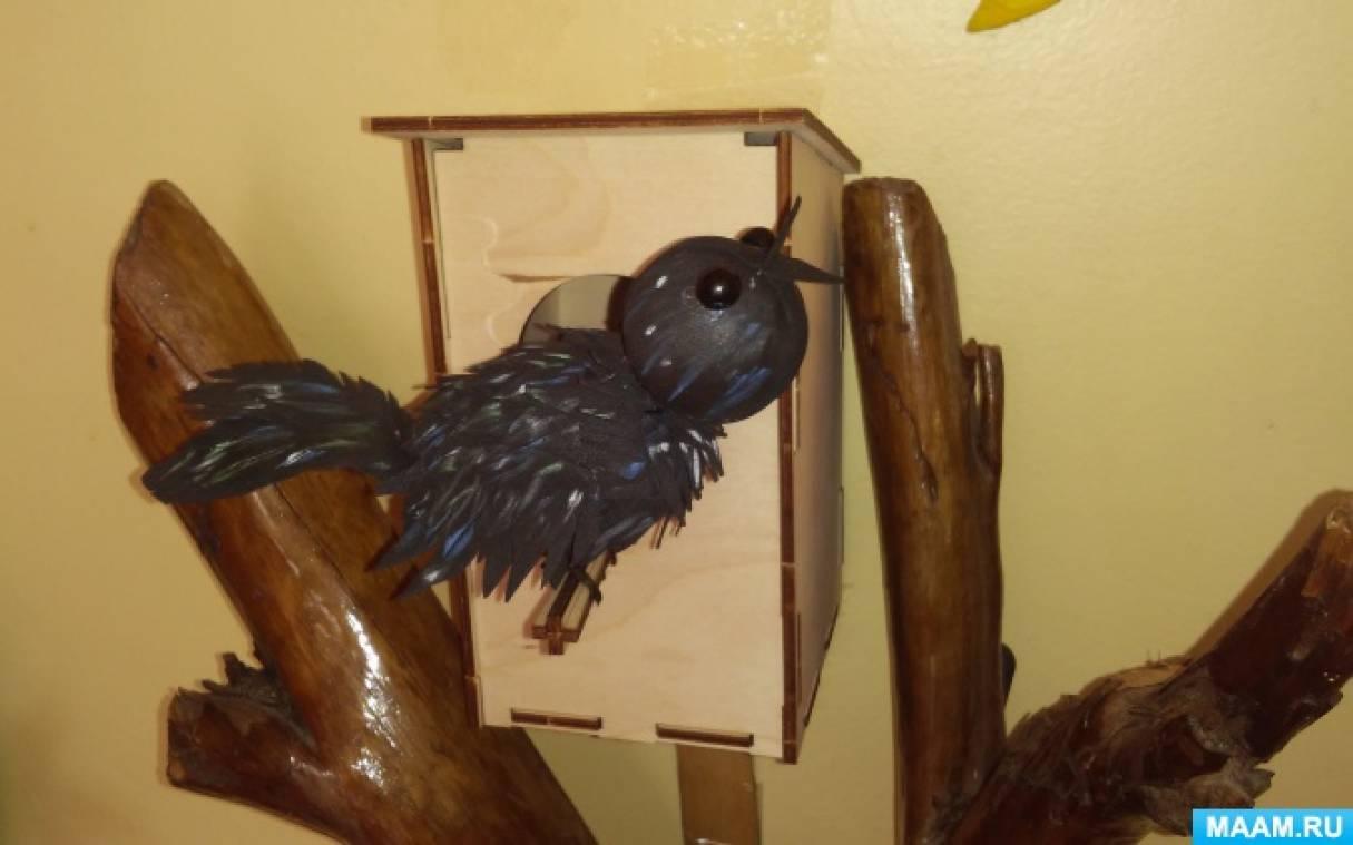 Мастер-класс «Птицы из фоамирана»