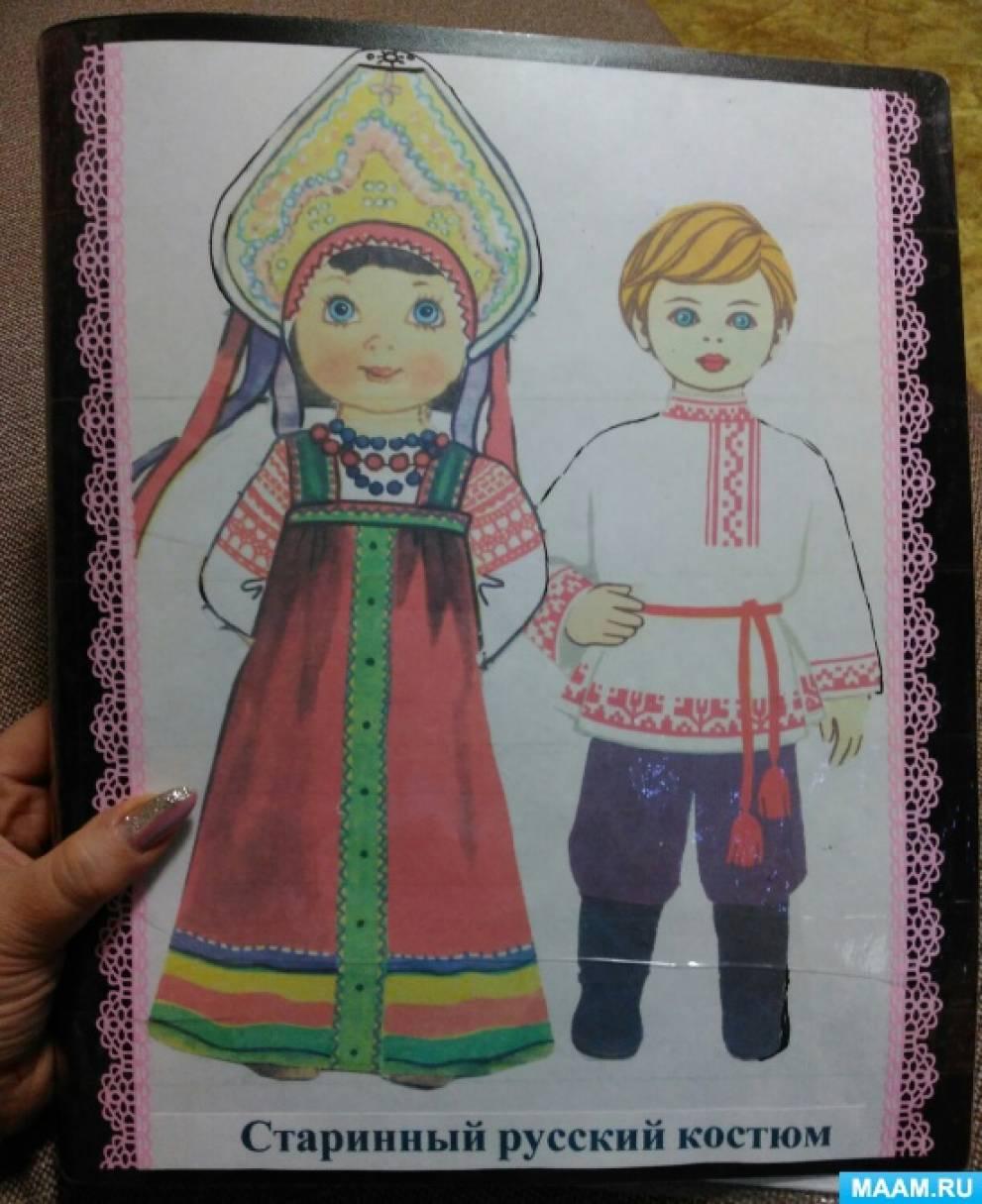 018249e0fd7 Русский народный костюм. Воспитателям детских садов