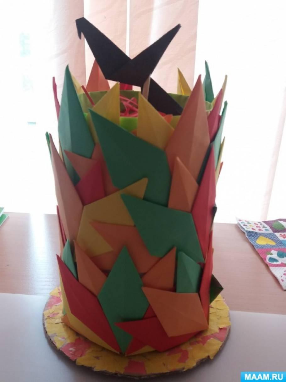 Ваза-подставка в осеннем стиле в технике оригами