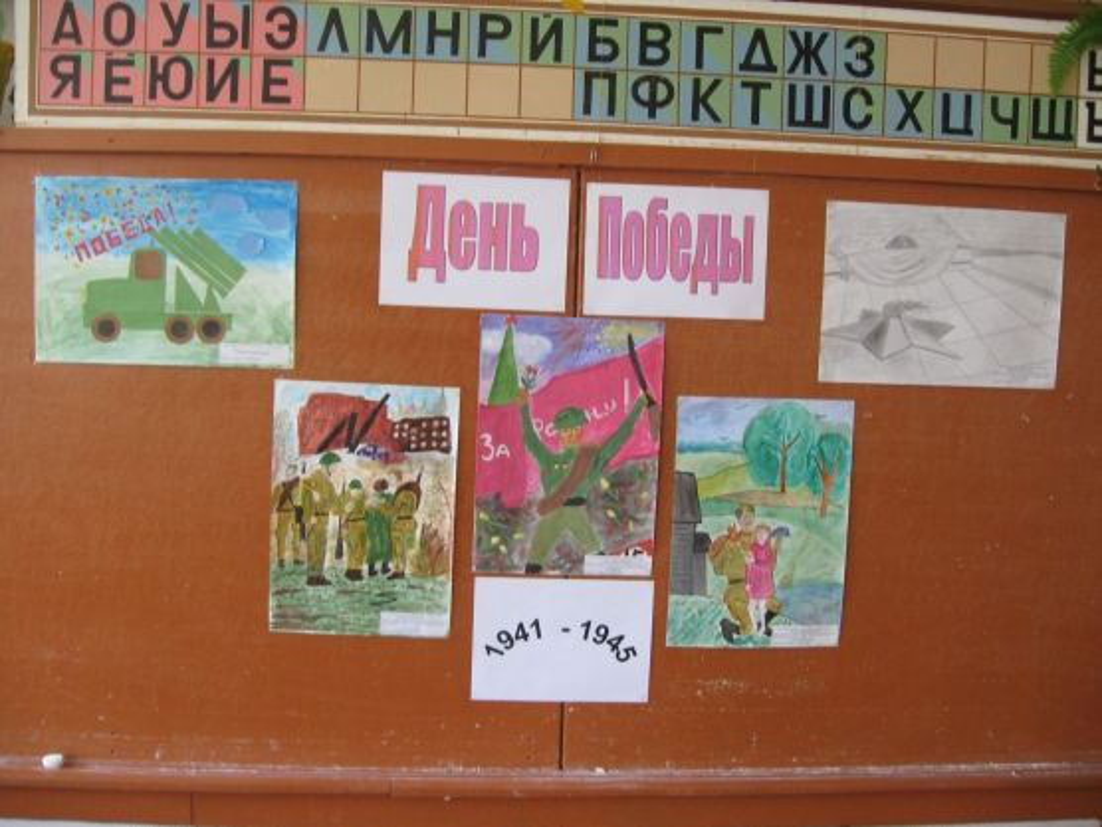 «Праздник со слезами на глазах». Сценарий праздника к Дню Победы в начальной школе