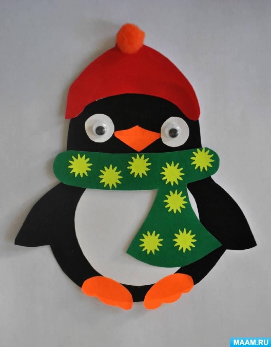 Аппликация «Новогодний пингвин». Мастер-класс