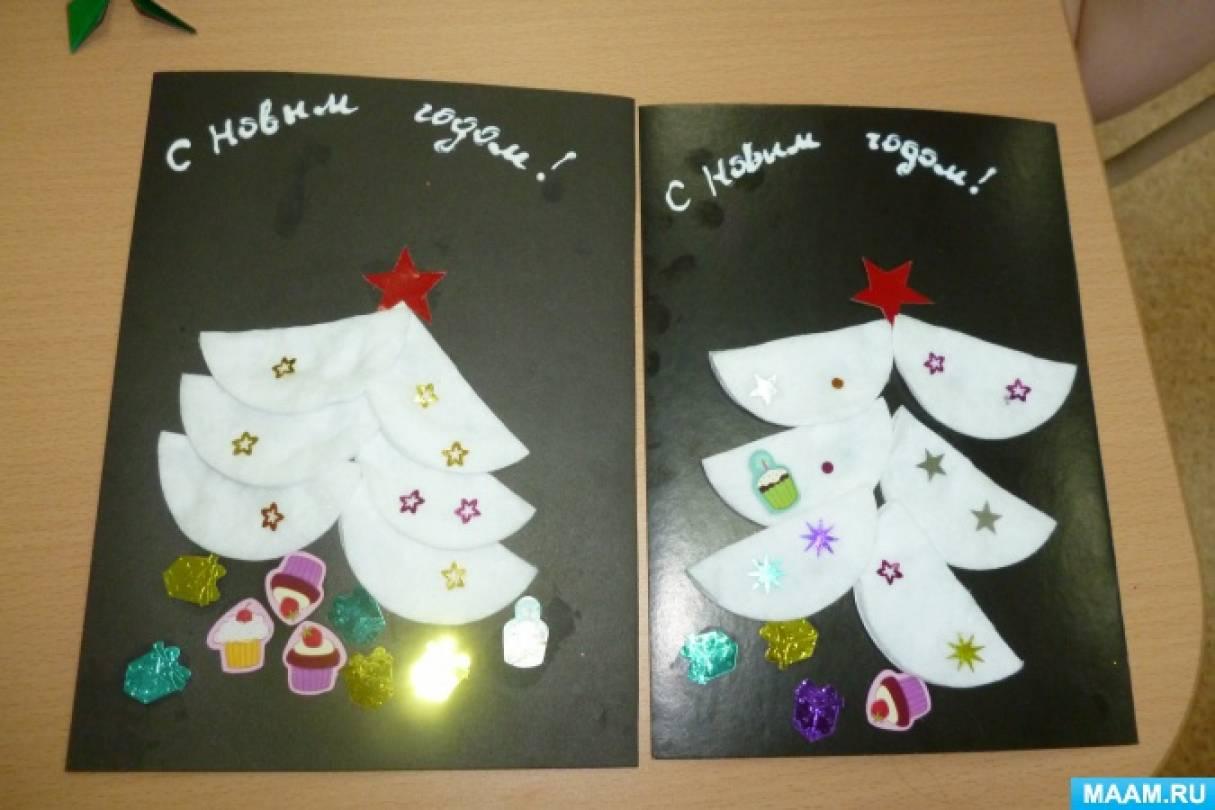 Аппликация на рождественской открытке 759