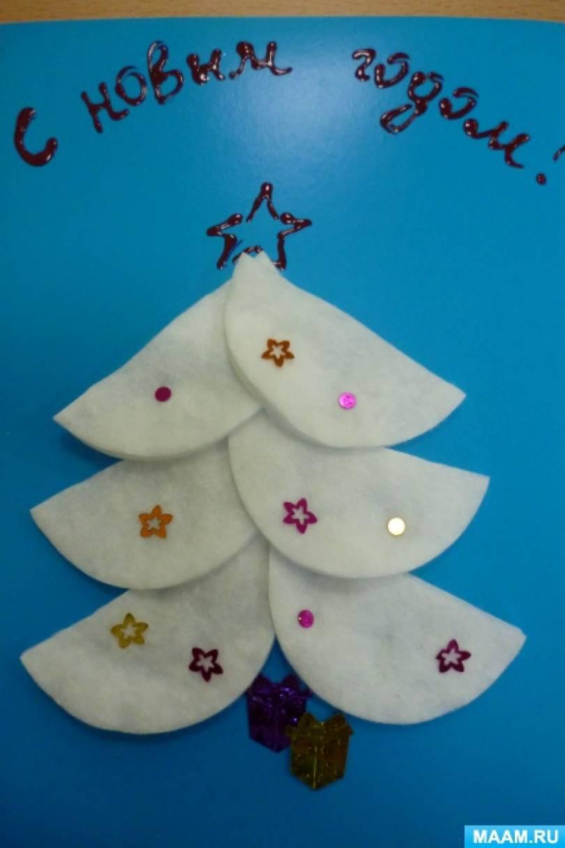 Сделать открытку из ватных дисков своими руками к новому году