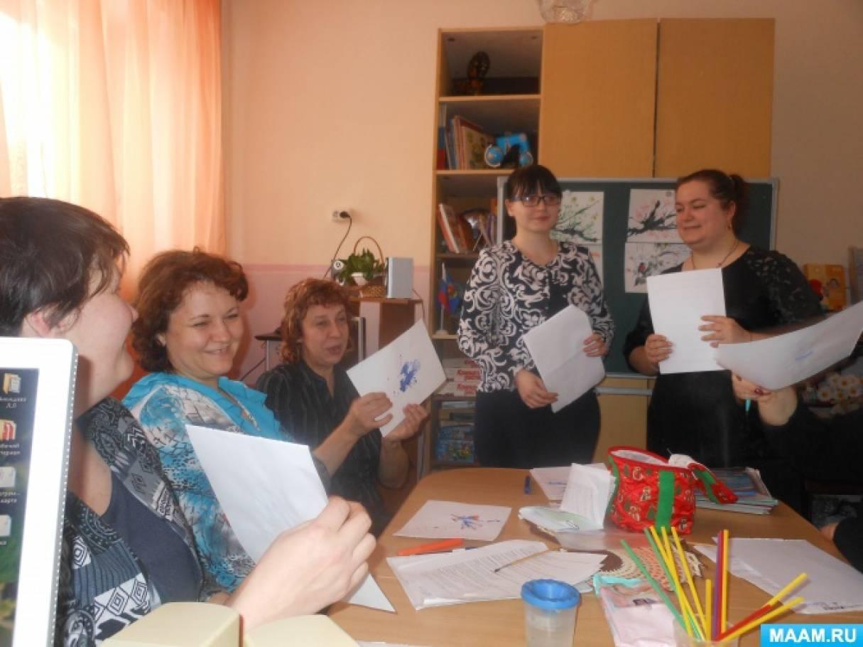 Мастер-класс для педагогов «Кляксография»