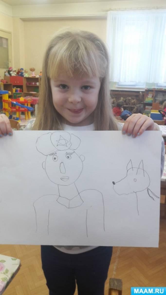 Фотоотчет о рисунке ко Дню защитника Отечества «Пограничник и его товарищ»