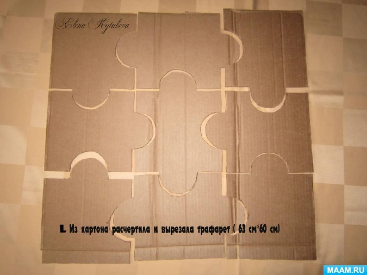 Подушки коврики своими руками выкройки фото схемы 84