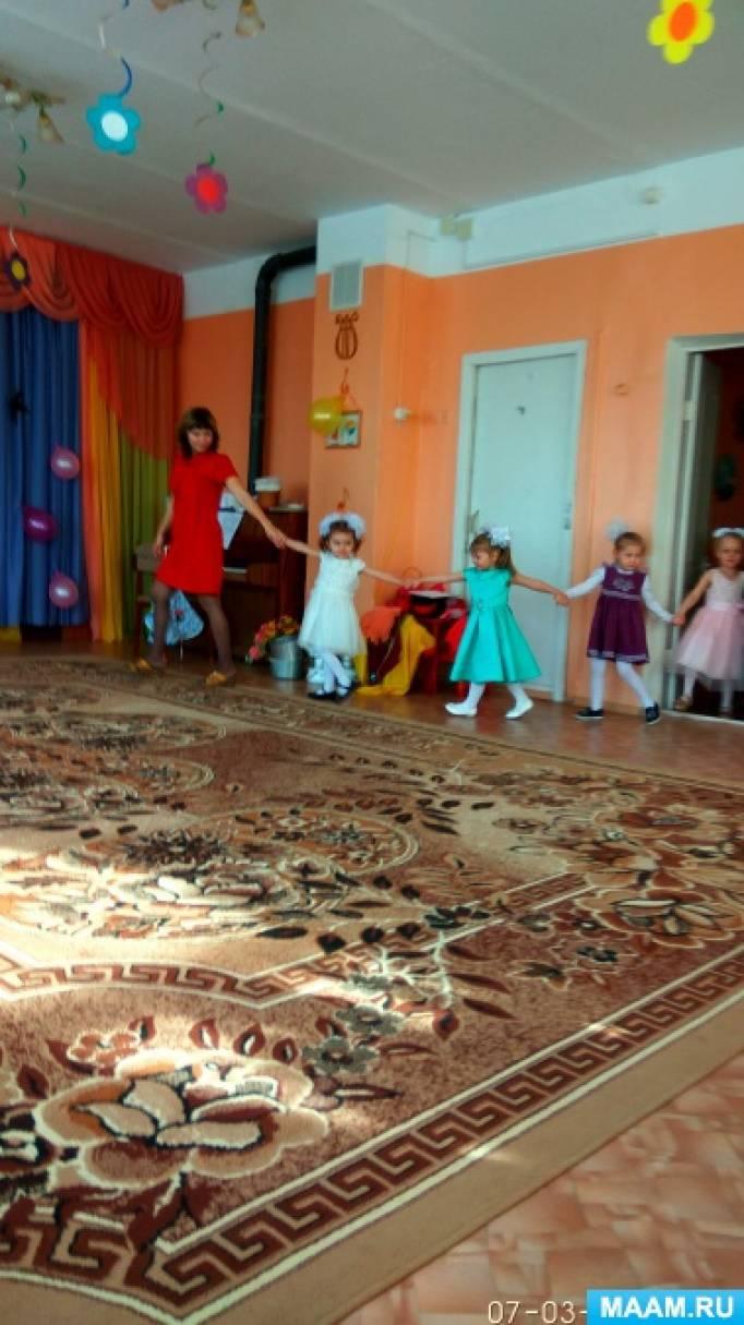 Сценарий праздника 8 Марта для второй младшей группы «Очень мамочку люблю!»