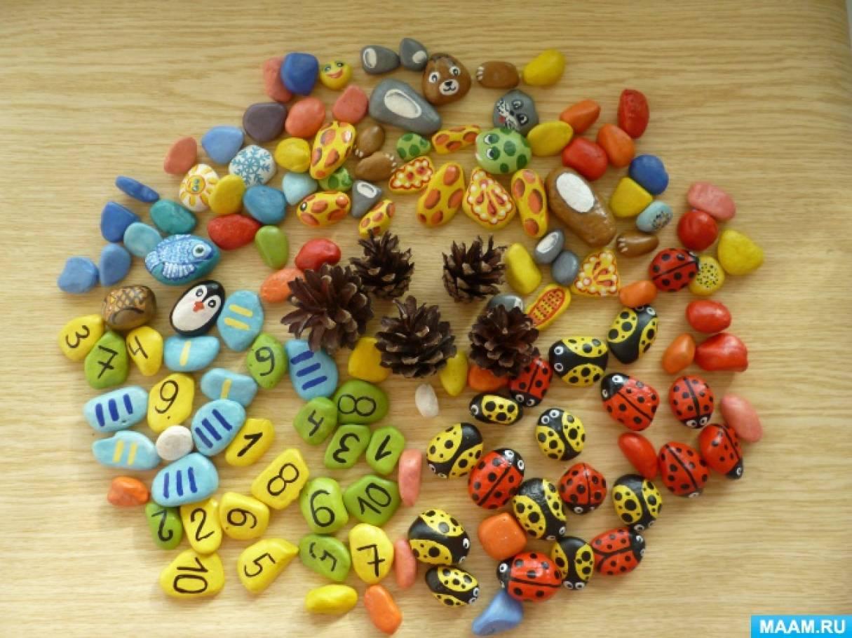 Дидактические игры и упражнения детей старшего дошкольного возраста с природным материалом «Цветные камешки»