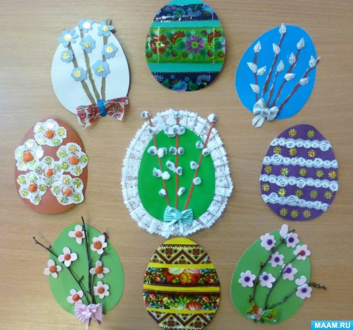Конспект совместной деятельности с детьми с использованием нетрадиционных художественных материалов «Пасхальные фантазии»