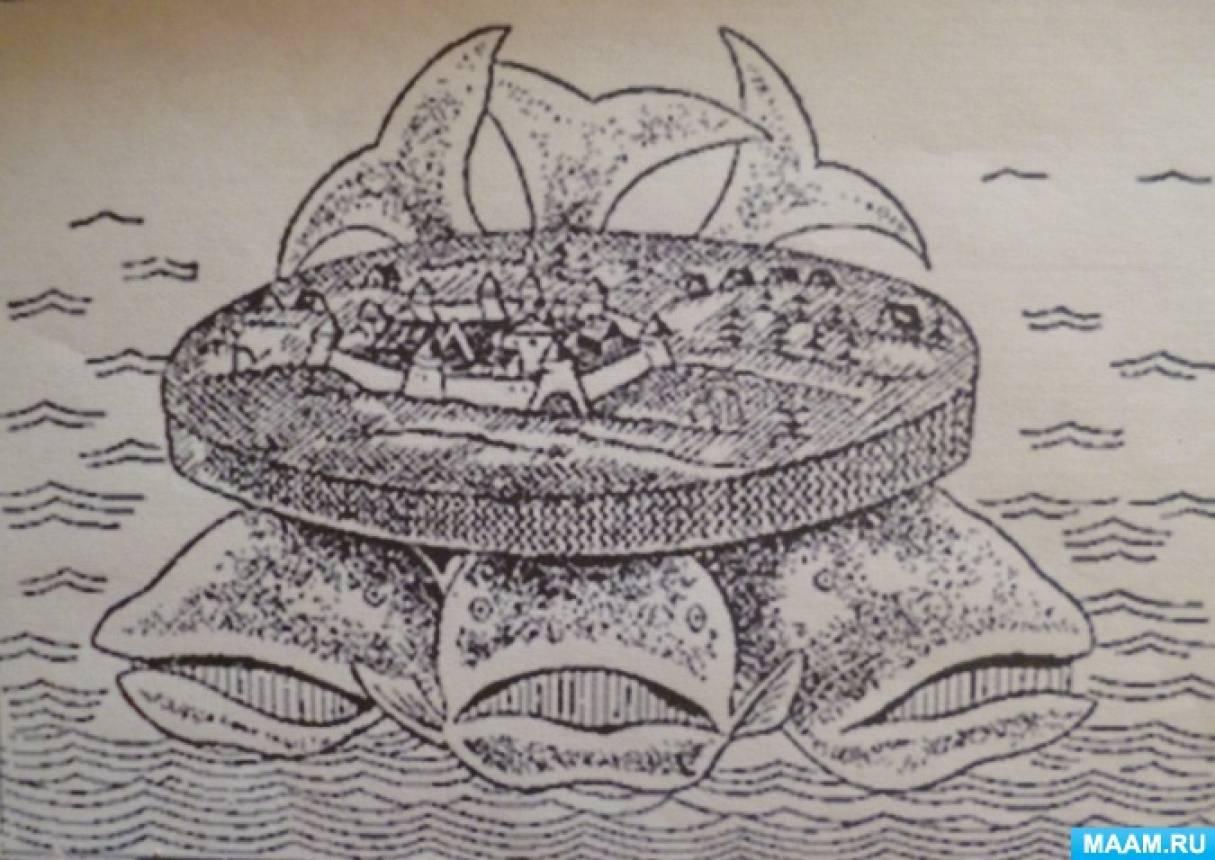 картинка земля на трех китах