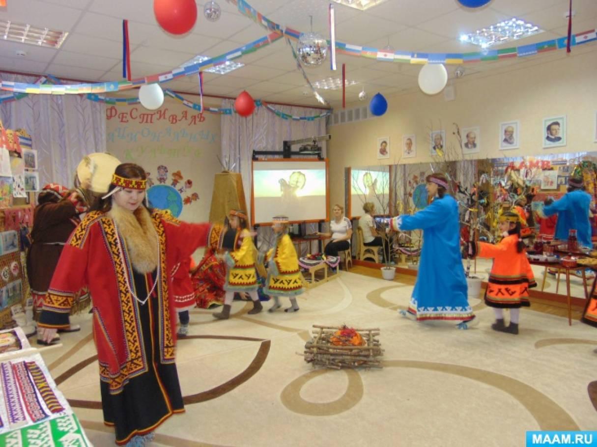 Мероприятие «Культурный экспресс к народам Севера» (Фестиваль «Дружба народов»)