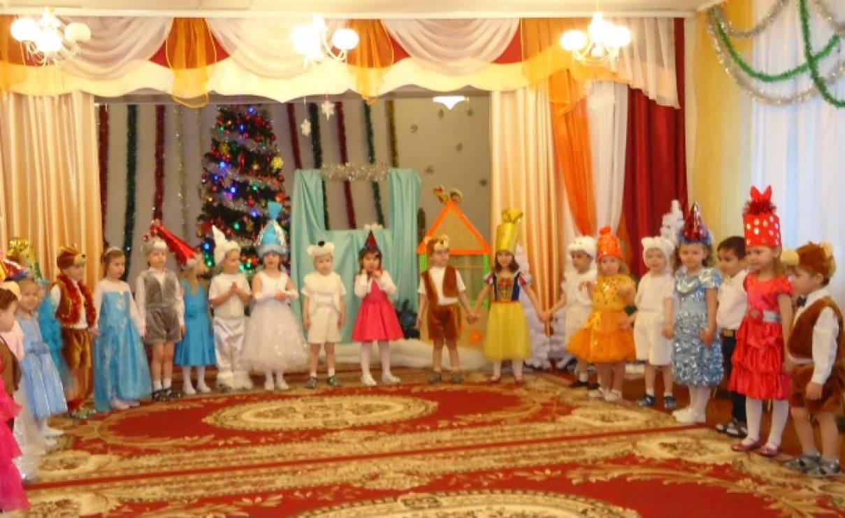 Сценарий на новый год для детей 1-4 класс