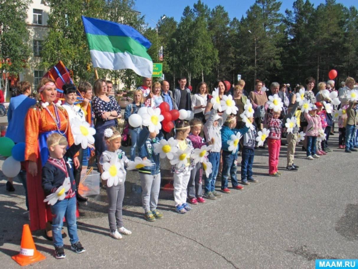 Фотоотчёт городского фольклорного праздника для дошколят Печоры «Зарни тусь» («Золотые зернышки»)