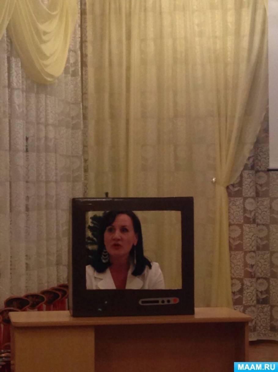 Сценарий праздника к Дню матери «Телешоу «Примите поздравления»