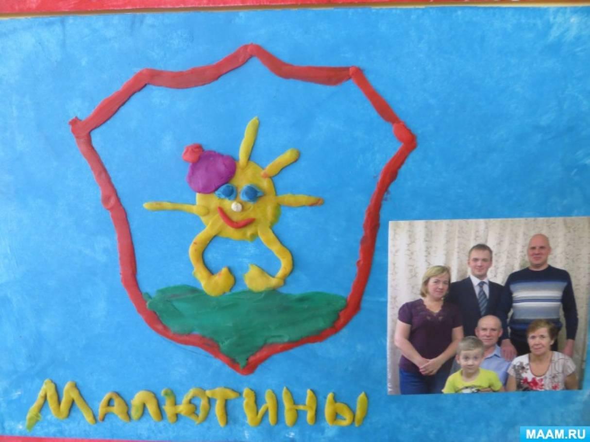 Совместная продуктивная деятельность в семейной мастерской «Герб моей семьи»