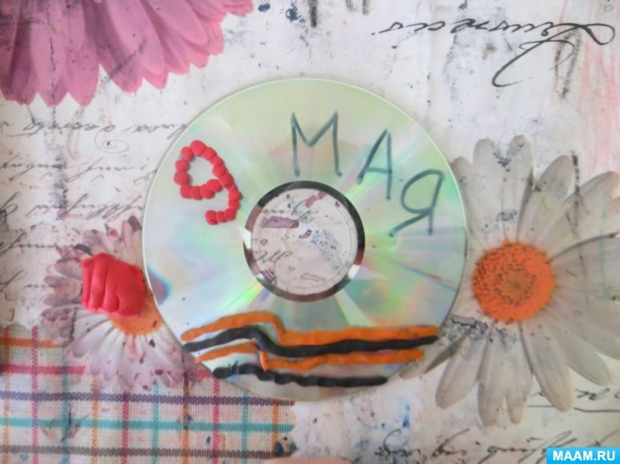 Картинки, открытки к 9 мая на диске
