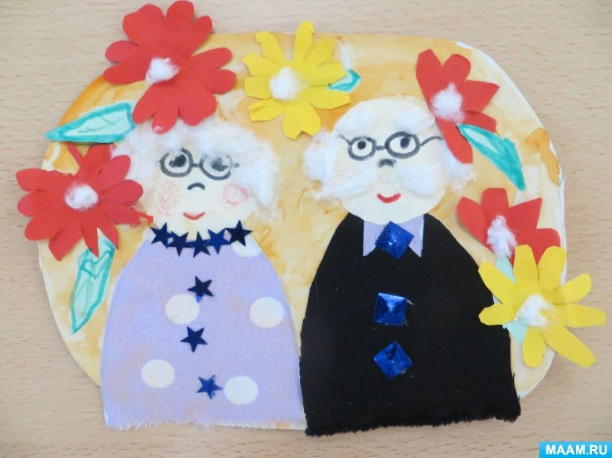 Картинки, открытка ко дню бабушки и дедушки своими руками
