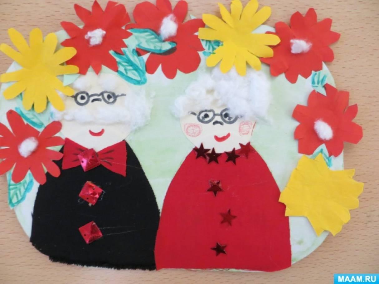 Мастер-класс по изготовлению праздничной открытки ко Дню пожилых людей «Бабушка рядышком с дедушкой»