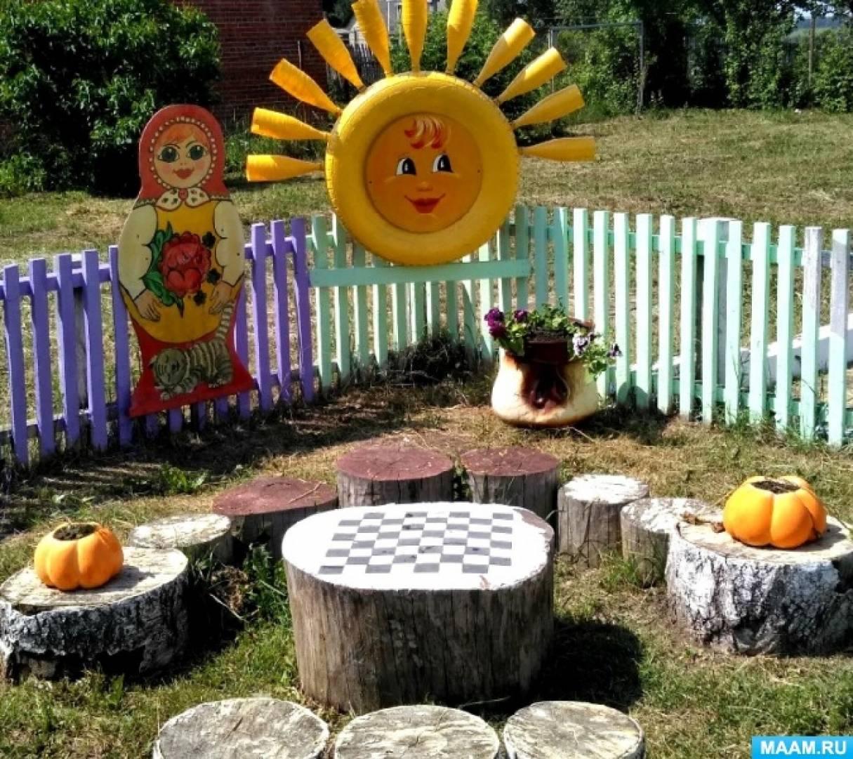 Картинки как украсить участок в детском саду