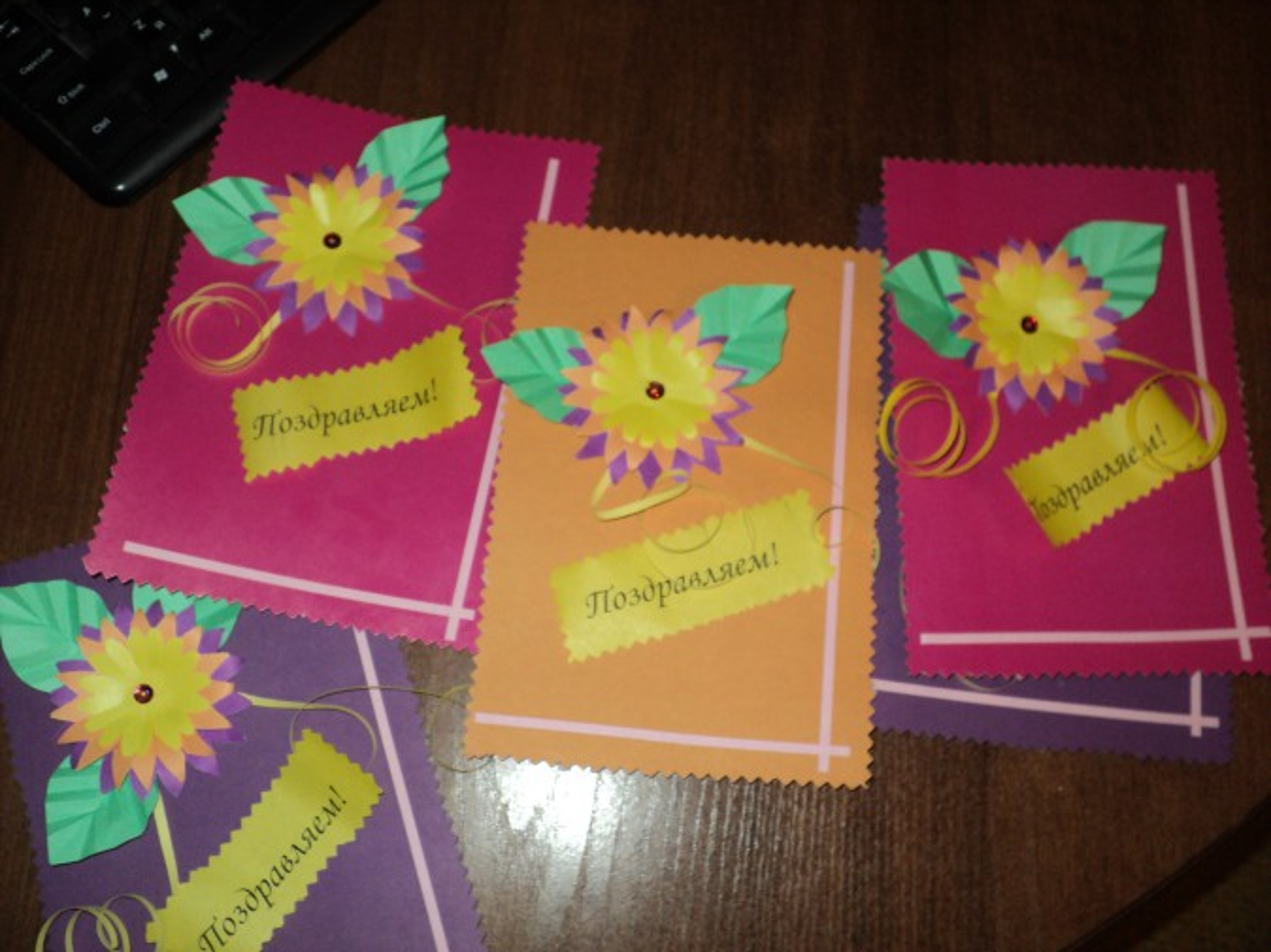 Мастер-класс по изготовлению открыток ко Дню учителя