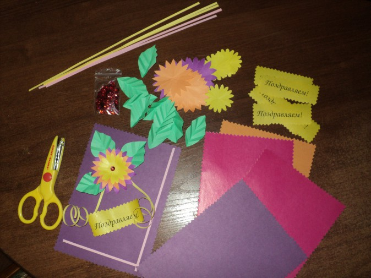 Открытки, картинки поделки ко дню воспитателя открытки