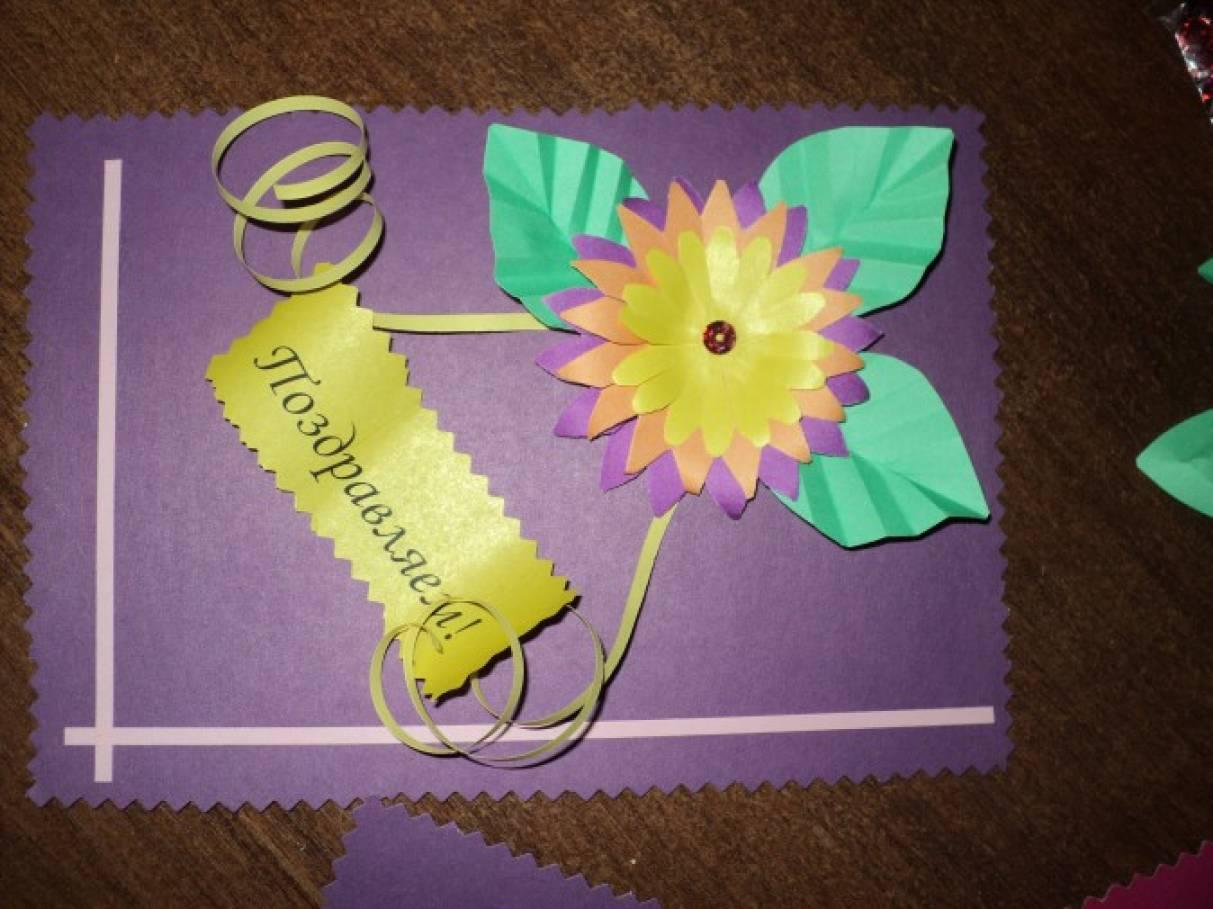 Про, изготовление открыток своими руками на день учителя