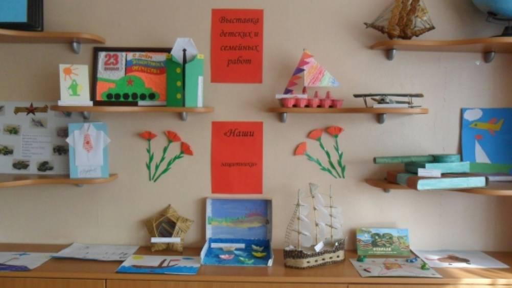 Выставка детских и семейных работ «Наши защитники».