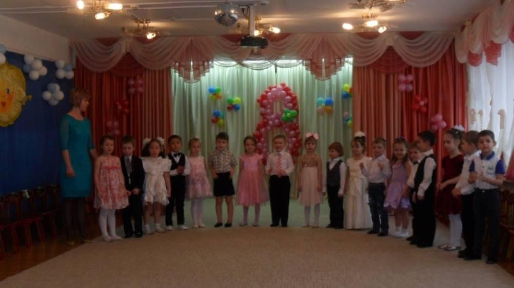 Фотоотчёт «Праздник 8 марта в средней группе «Винни — Пух»