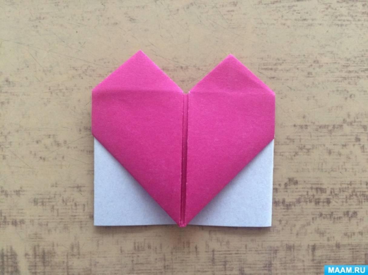 Закладка «Сердце» в технике оригами. Мастер-класс
