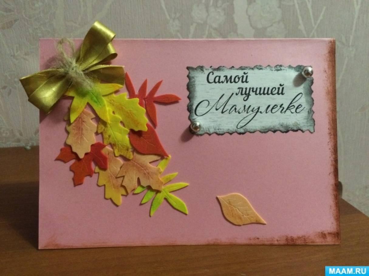 Днем рождения, открытка из фоамирана на день учителя
