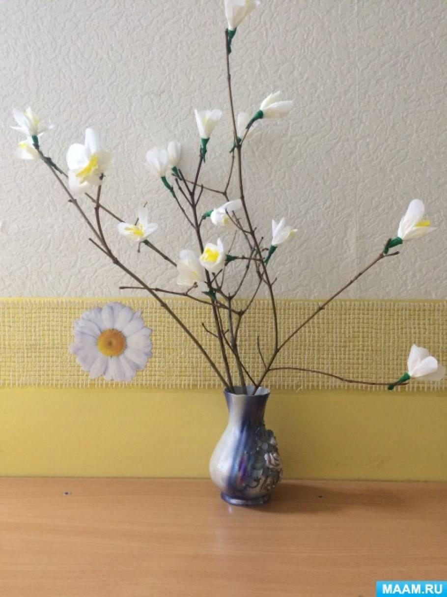 Мастер-класс «Цветущие ветки яблони»
