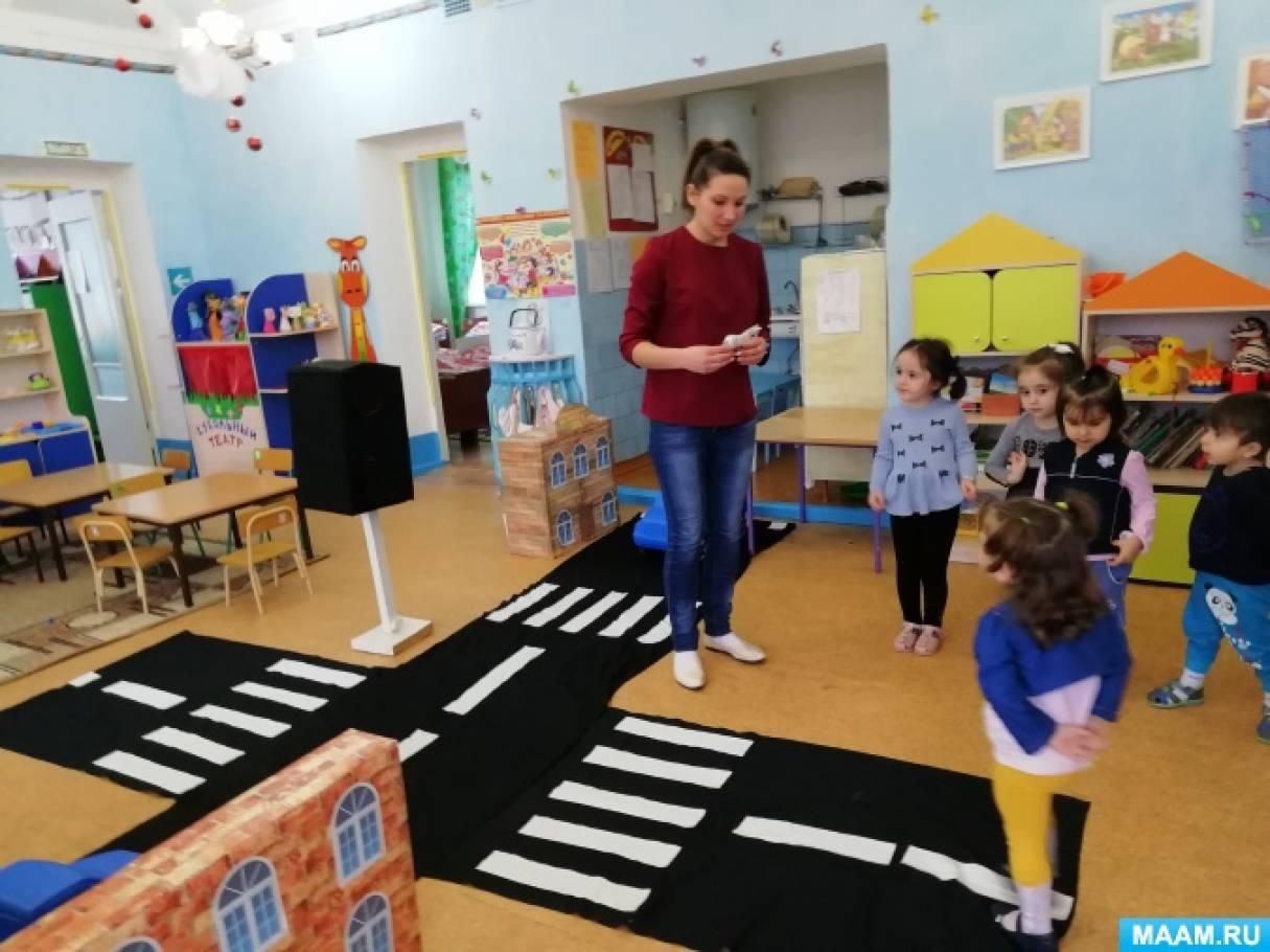 Фотоотчет о проделанной работе по ПДД «Внимание — дети!» в младшей группе