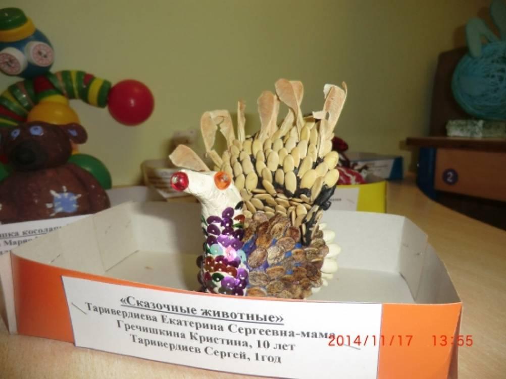 Положения конкурса игрушки своими руками